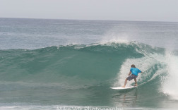 Taylor Divine Stalls for the Tube at Shipwrecks - Sequence #1 of 2